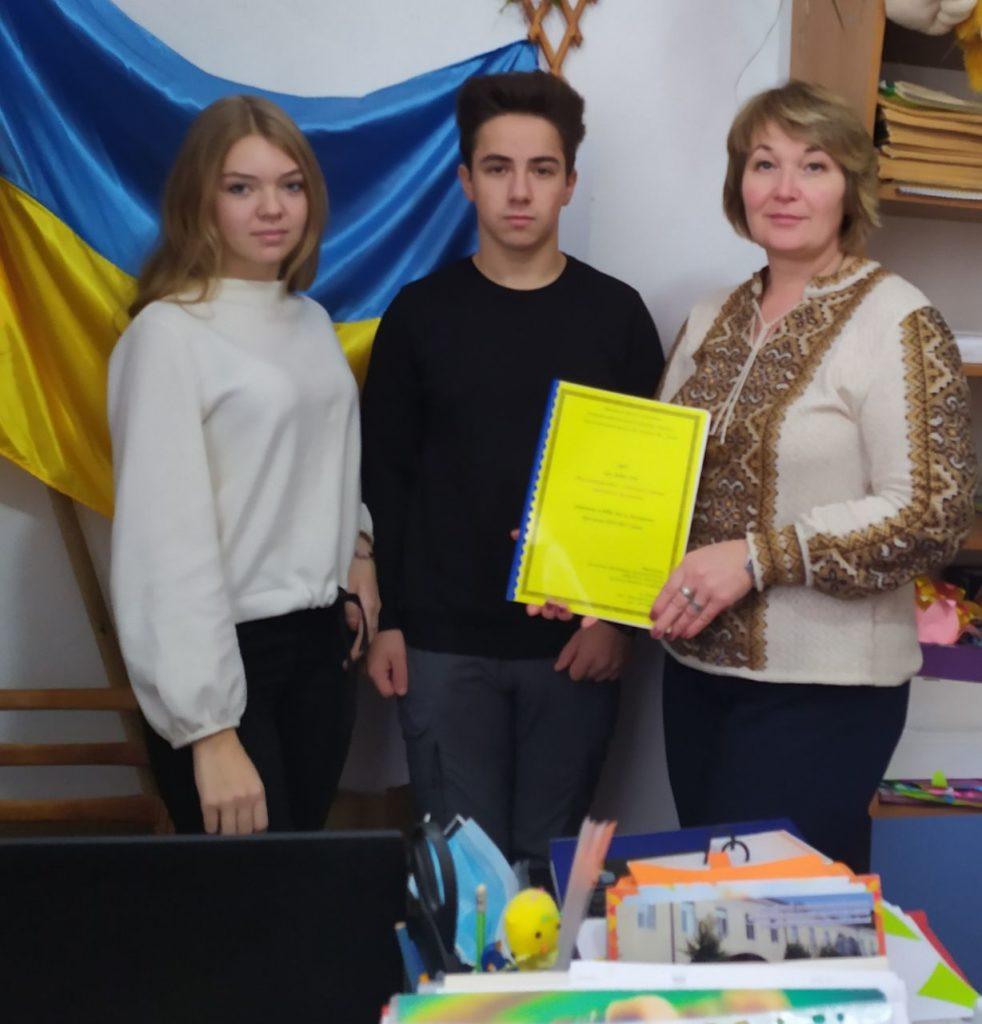 Форум патріотичних справ дітей та учнівської молоді  «Ми – Українці!»